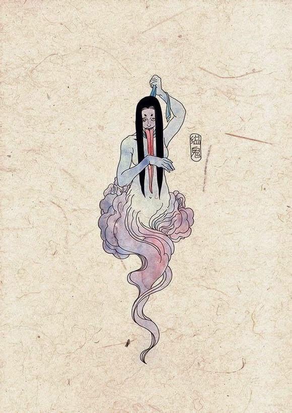 yi gui